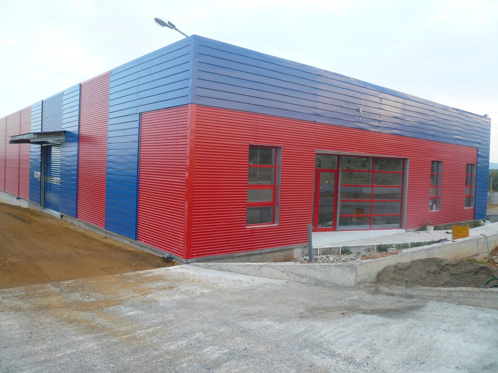 Ergoland κτίριο