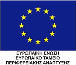 εικονίδιο EU Fund