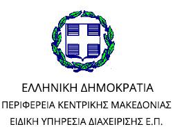 εικονίδιο Ελληνική Δημοκρατία